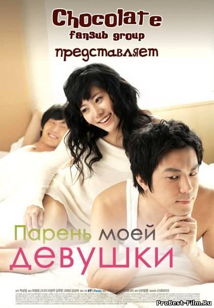 18. Корейские фильмы онлайн. Продолжительность. Просмотров