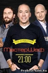 Мастер Шеф СТС (2013) 9, 10 серия